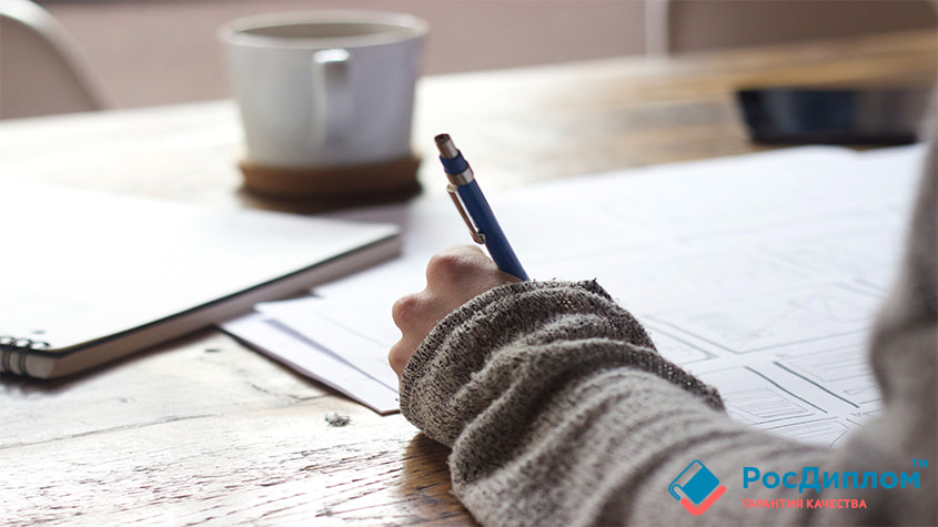 написать заключение отчета по практике