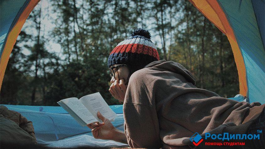 как правильно читать и запоминать