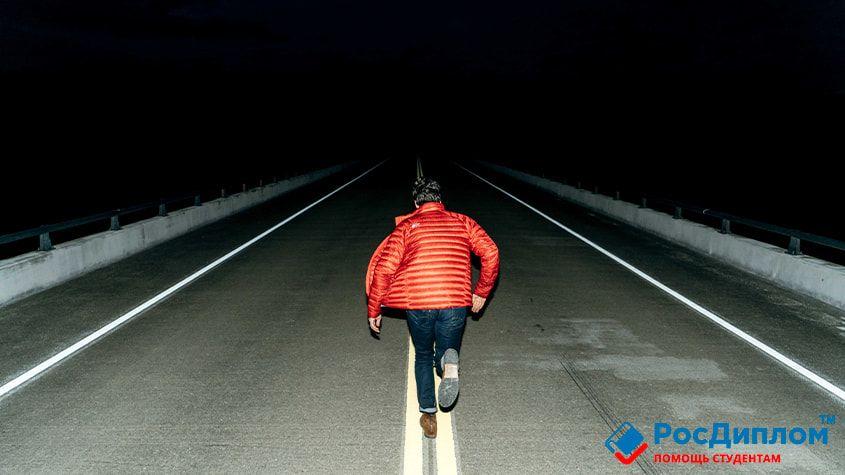 как прогуливать правильно?