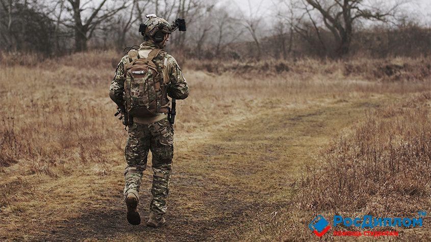 где учиться после армии