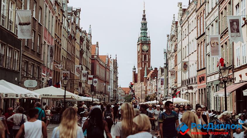 как учиться в Польше?
