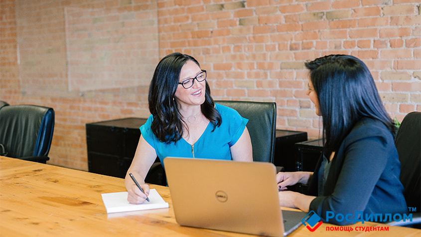как найти работодателя для целевого обучения